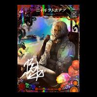 中島卓也さんサイン入り使い魔カード「SCニャルラトホテプ」