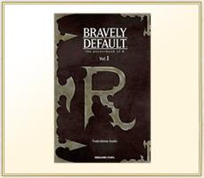 ブレイブリーデフォルト Rの手帳 Vol.1