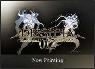 『ディシディア デュオデシム ファイナルファンタジー オリジナル・サウンドトラック』商品画像