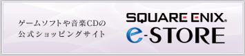 Square Enix e-store