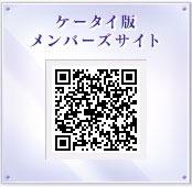 ファイナルファンタジーIV コンプリートコレクション ケータイ版メンバーズサイト