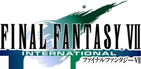 『ファイナルファンタジーVII インターナショナル』