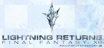 ライトニング リターンズ ファイナルファンタジーXIII メンバーズサイト