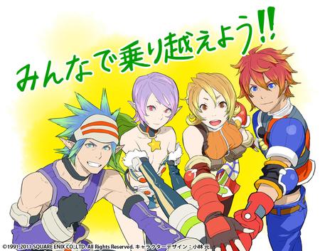 https://file.member.jp.square-enix.com/special/saga3sol/img/blog/assets_c/2011/04/0330_saga3sol-thumb-450x353.jpg
