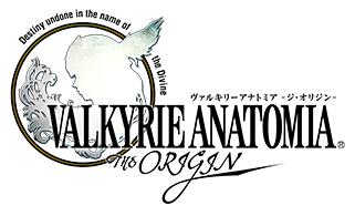 『VALKYRIE ANATOMIA -THE ORIGIN-』